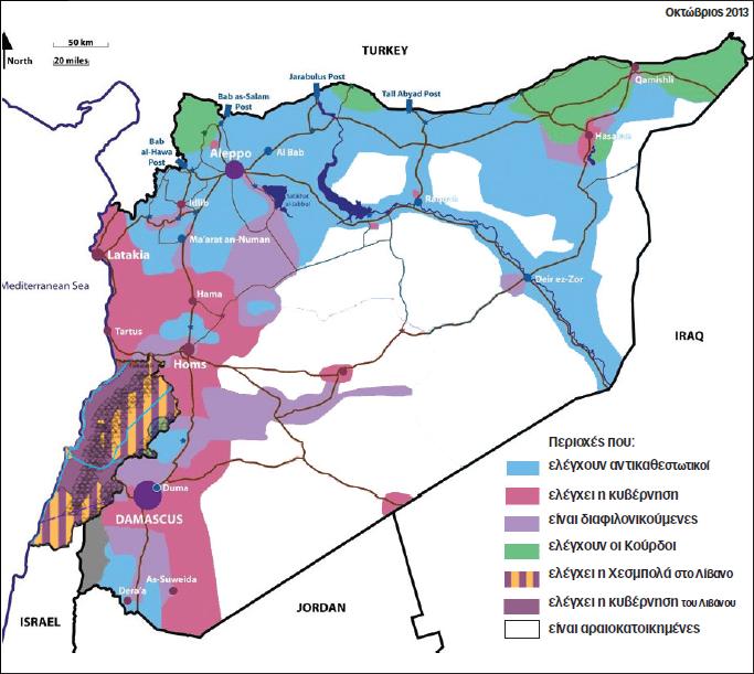 Συρία χάρτης