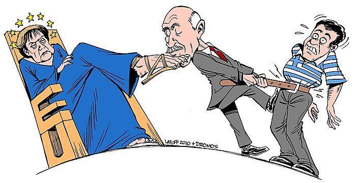 Η Ε.Ε. και η ελληνική κρίση