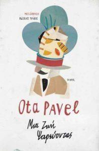 26_BIBLIO_OTA_PAVEL