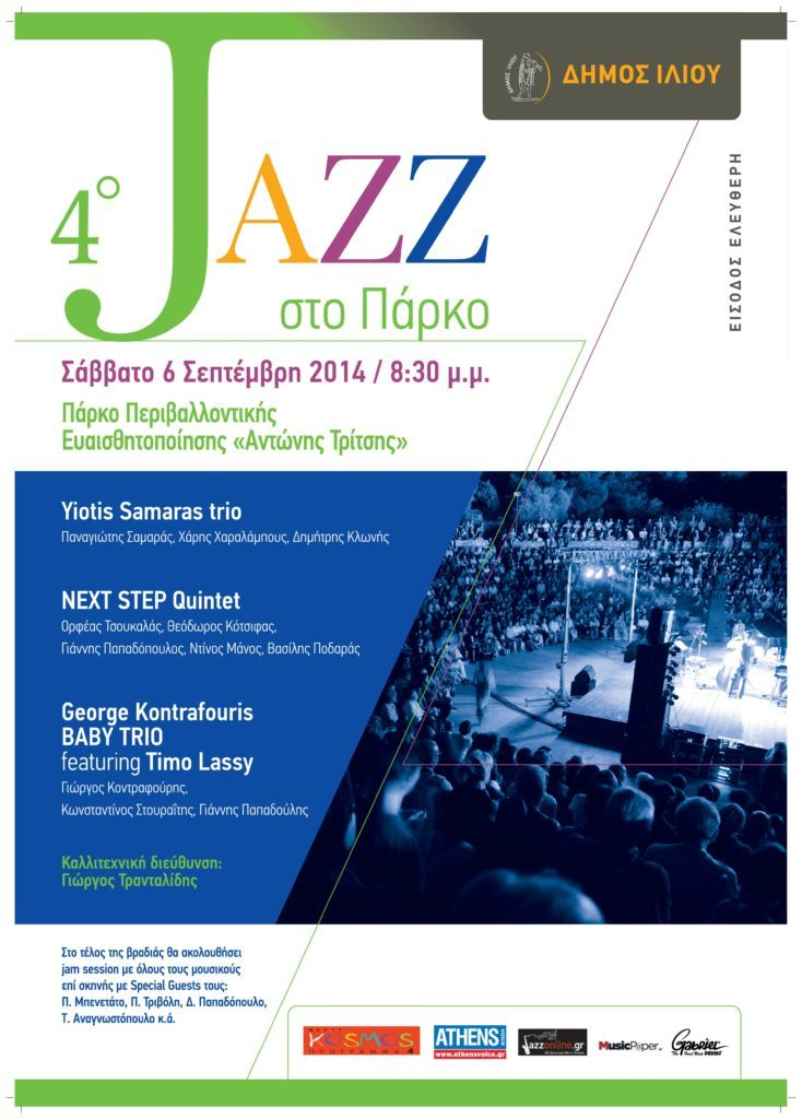 000 jazz 2014.cdr