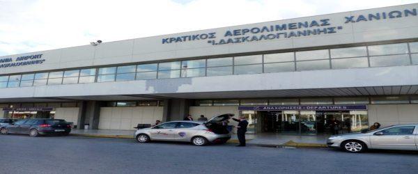 Στο ΣτΕ η Δυτική Κρήτη για το αεροδρόμιο
