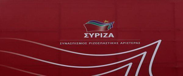 Τα αντανακλαστικά του ΣΥΡΙΖΑ