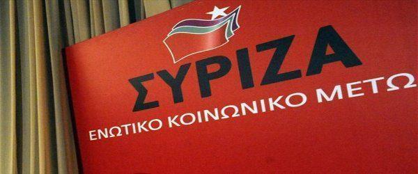 Ανακοίνωση του ΣΥΡΙΖΑ Ηρακλείου για τους υποψήφιους βουλευτές