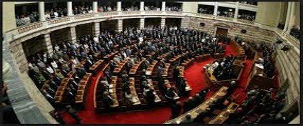 Livestream της τρίτης ψηφοφορίας για εκλογή Προέδρου της Δημοκρατίας