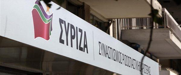 Εκλογικές διεργασίες στον ΣΥΡΙΖΑ