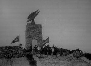 Μνημείο 1
