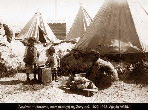 Αρμένιοι πρόσφυγες, περιοχή Συγγρού 1922-1923, αρχείο AGBU