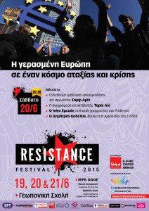 Εκδήλωση Ευρώπη