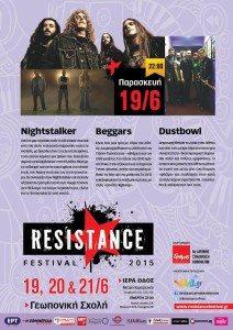 Παρασκευή Συναυλίες Resistance