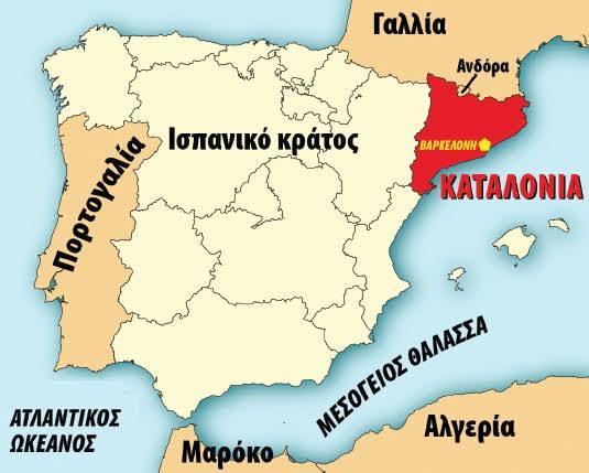 katalonia xarths