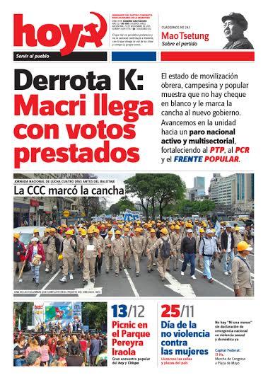 Το πρωτοσέλιδο της εβδομαδιαίας εφημερίδας hoy (σ.σ. σήμερα) στην οποία δημοσιεύθηκε το άρθρο του Ρικάρντο Φιέρο