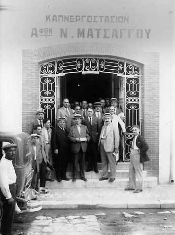 Αναμνηστική φωτογραφία στην είσοδο του εργοστασίου Ματσάγγου το 1931