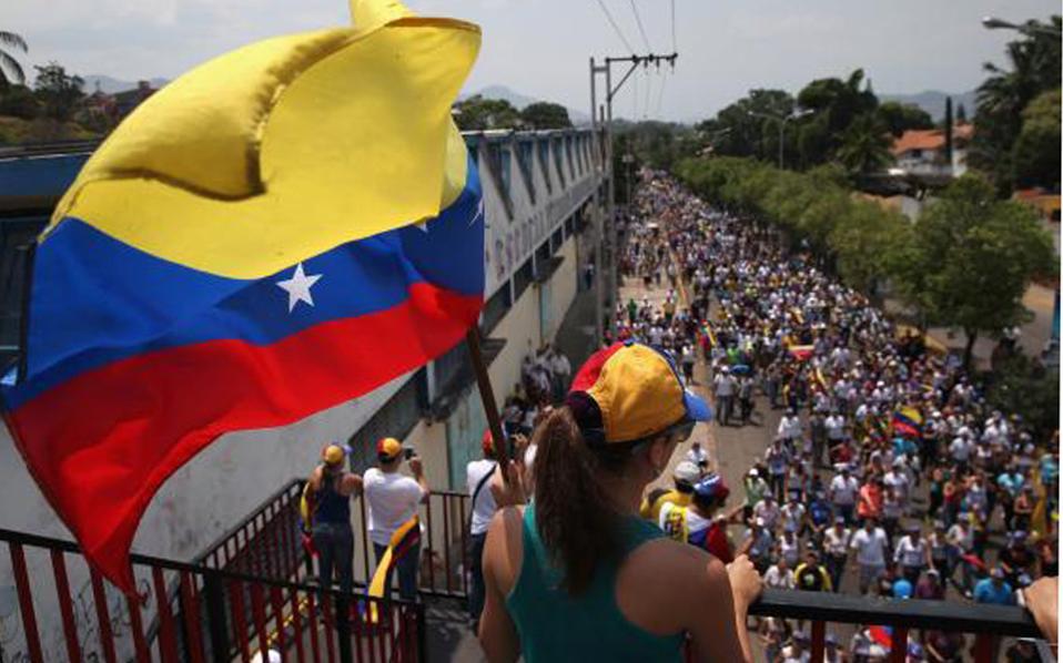 https://www.e-dromos.gr/wp-content/uploads/2016/06/venezuela.jpg