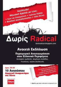 radical_concert