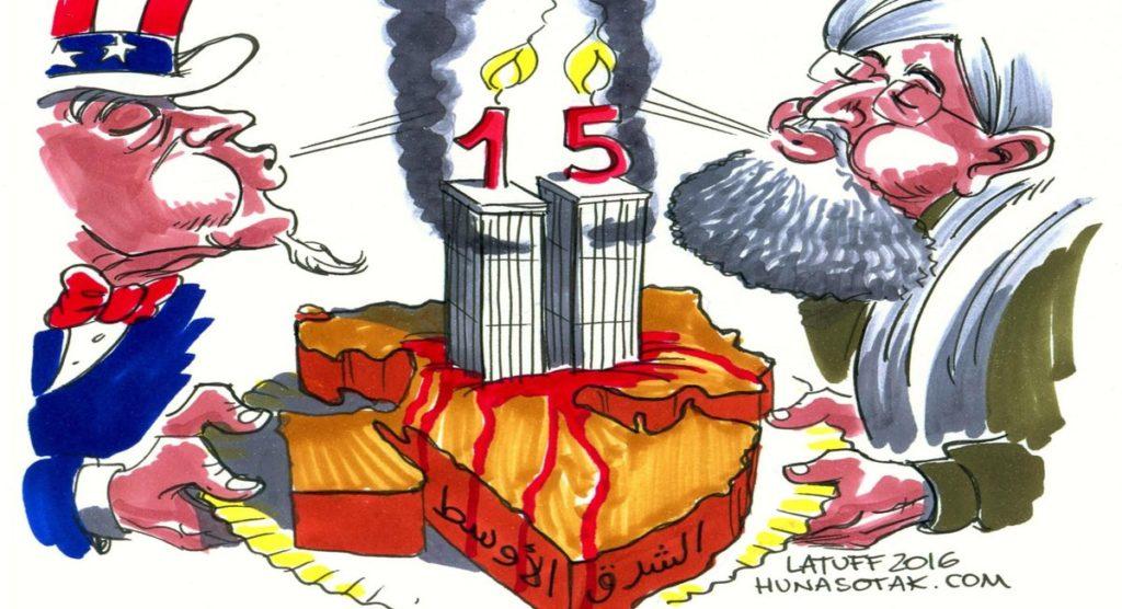 Οι ΗΠΑ και η Αλ-Κάιντα γιοργάζουν τα 15 χρόνια της 11ης Σεπτέμβρη (σκίτσο του Latuff)