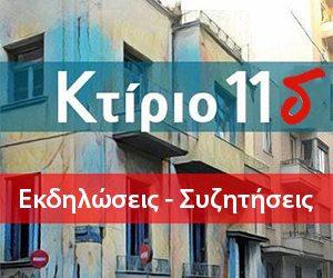 kt 11