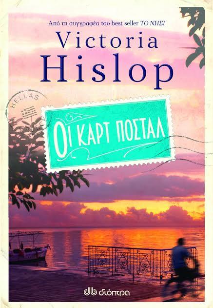 hislop-book