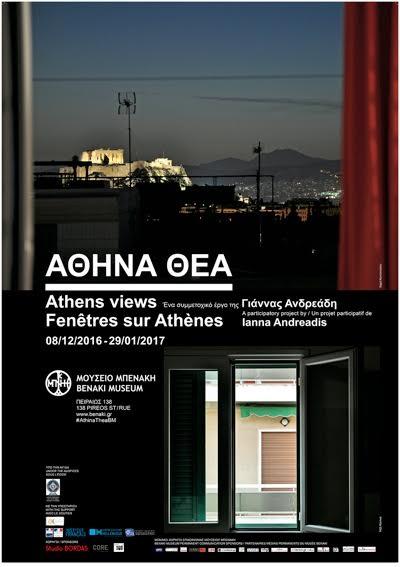 athina-thea