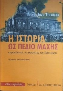 periptero-book