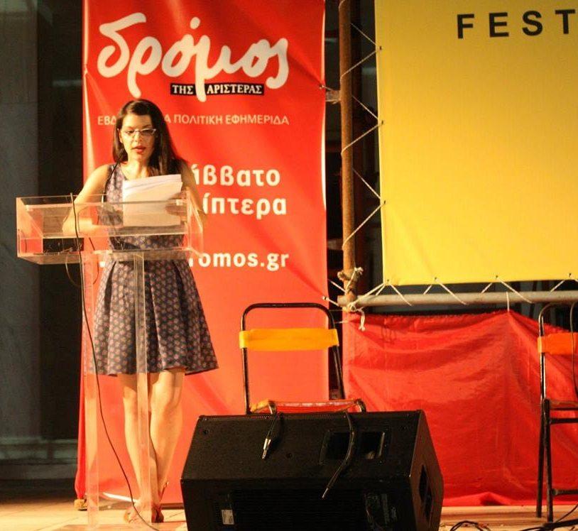 Μαρίνα Μπρέστα