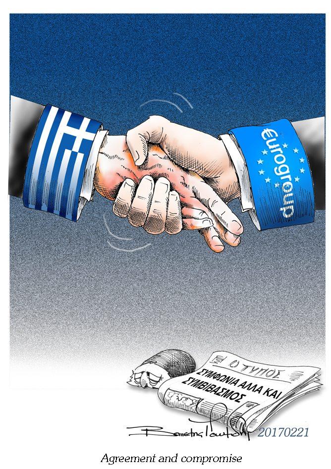 Βαγγέλης Παυλίδης, www.pavlidiscartoons.com
