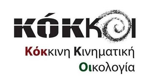 kokkoi logo