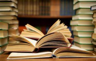 Βιβλιογραφική ανασκόπηση