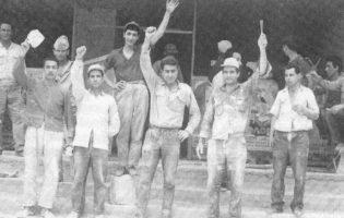 Η εργατική τάξη και το εργατικό κίνημα στα χρόνια της στρατιωτικής δικτατορίας