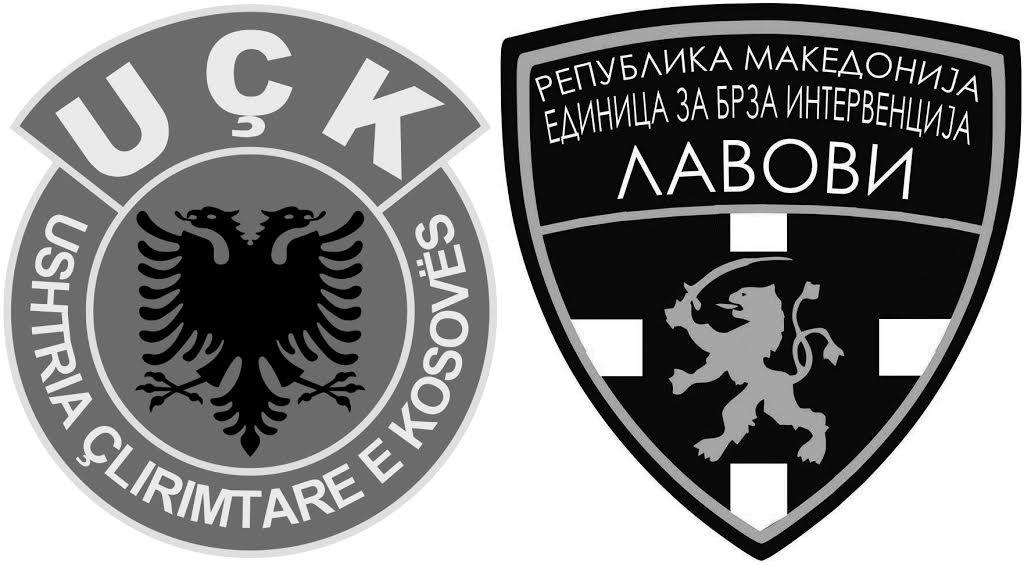 Τα φαντάσματα αναβιώνουν, καθώς στην ΠΓΔΜ εμφανίζονται νέες ένοπλες ομάδες. Ο «Νέος UCK» της αλβανικής μειονότητας είναι σαφές ποιον μιμείται. Οι λιγότερο γνωστοί «Λέοντες» παρουσιάζονται ως συνέχεια μιας ομώνυμης «αντιτρομοκρατικής μονάδας» των Σκοπίων που δρούσε κατά των Αλβανών παραστρατιωτικών και, επισήμως τουλάχιστον, διαλύθηκε το 2004.