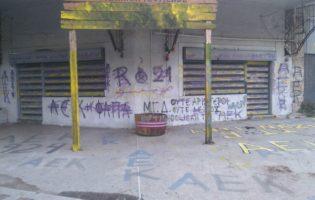 Δημοκρατία και ελευθερία στη Ν. Φιλαδέλφεια – Ν. Χαλκηδόνα