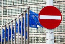 Ευρωπαϊκή Ένωση: Προς μια νέα Ιερά Συμμαχία