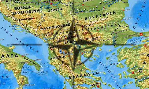 https://www.e-dromos.gr/wp-content/uploads/2019/01/makedoniko-1.jpg