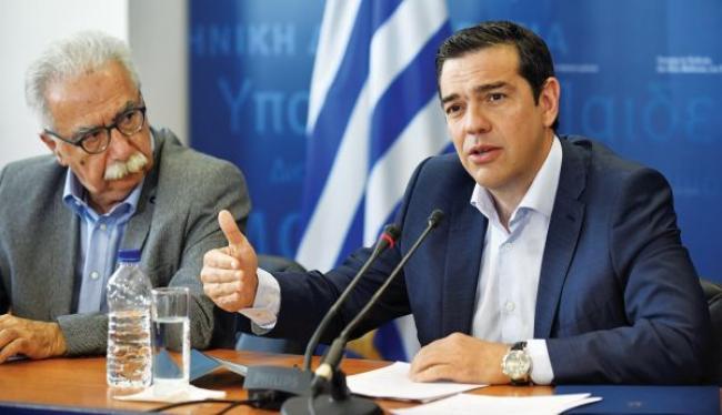 https://edromos.gr/wp-content/uploads/2019/05/tsipras-gavroglou.jpg