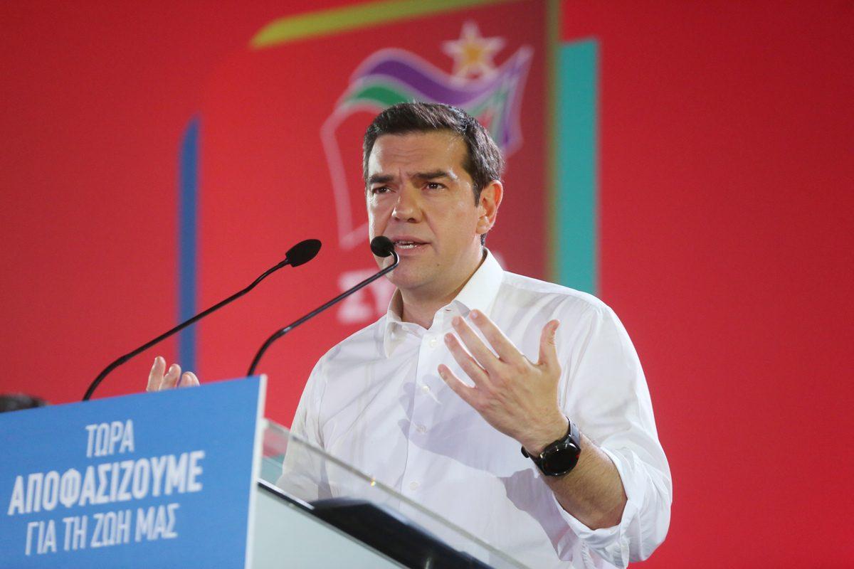 https://edromos.gr/wp-content/uploads/2019/06/tsipras8.jpg