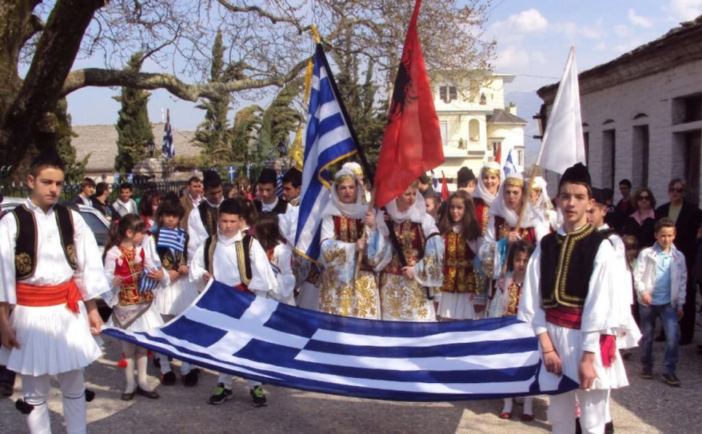 Η Ελληνική Μειονότητα ενόψει απογραφής του 2022 στην Αλβανία - Δρόμος της  Αριστεράς